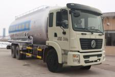 大力牌DLQ5251GFLW5型低密度粉粒物料运输车