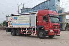 重汽粉料撒布車廠家直銷價格廠家電話13607286060