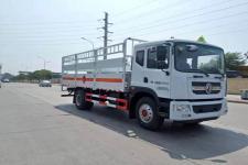 大力牌DLQ5180TQPEQ型气瓶运输车