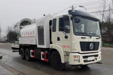 国五东风后八轮16吨80米抑尘车