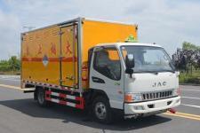 JHW5070XZWH杂项危险物品厢式运输车