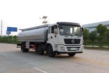 专威牌HTW5250GSYES型食用油运输车