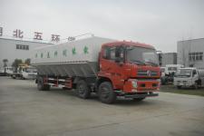 东风天锦小三轴散装饲料运输车厂家直销价格