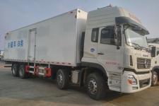 国五东风天龙冷藏车九米六厢体厂家直销价格最低