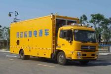 程力威牌CLW5168XDYD5型电源车|国六东风天锦电信网通抢险移动电源应急车厂家销售电话13329882498