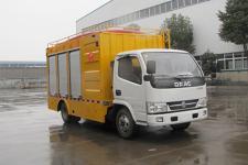 多功能污水处理车 环保压缩污水处理车