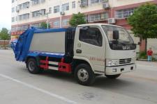 东风蓝牌4方压缩式垃圾车多少钱|蓝牌压缩垃圾车价格|垃圾车厂家
