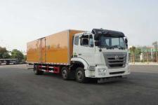 国五重汽小三轴易燃气体箱式运输车