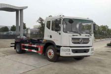 楚飞牌CLQ5161ZXX5型车厢可卸式垃圾车价格