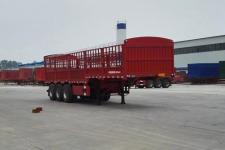 同強8.5米33.5噸3軸倉柵式運輸半掛車(LJL9401CCYE)