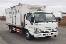 五十铃4米2医疗废物转运车   厢式车厂家直销价格最低
