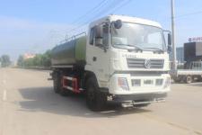 東風22噸國五灑水車價格
