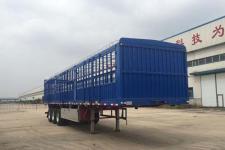 福财12米33.2吨3轴仓栅式运输半挂车(YJX9400CCYA)