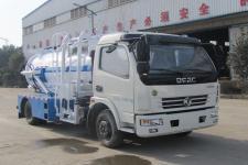 8方餐廚垃圾車 8方泔水垃圾收集轉運車可分期