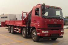 华凌前四后八16吨随车起重运输车厂家直销价格最低