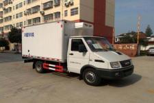 哪里有依維柯小型廂式冷藏車廠家直銷的優惠活動價格