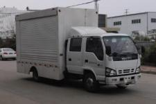 大力牌DLQ5070TYHJJ5型路面养护车