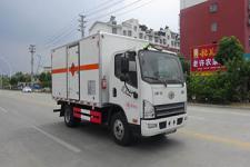 爆破器材运输车厢式直降8000元厂家底价出售