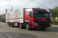 华通牌HCQ5320XRYLZ5型易燃液体厢式运输车