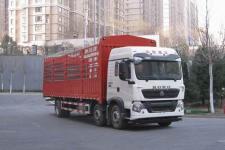 豪沃牌ZZ5257CCYN56CGF1型仓栅式运输车