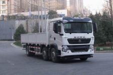 豪沃国六前四后四货车275马力14745吨(ZZ1257N56CGF1)