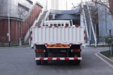 豪沃牌ZZ1257N56CGF1型载货汽车图片