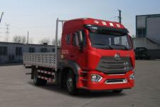 豪瀚国六单桥货车275马力9925吨(ZZ1185N5113F1)