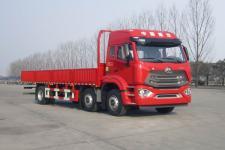 豪瀚国六前四后四货车404马力15785吨(ZZ1255V56C6F1L)