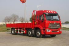 豪瀚国六前四后四货车243马力15785吨(ZZ1255N56C3F1L)