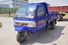 7YPJ-1750D3五征自卸三輪農用車(7YPJ-1750D3)