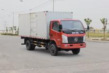 东风越野厢式汽车(EQ2040XXY3EDF)