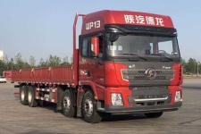 陕汽国六前四后八货车400马力16855吨(SX1319XD456F1)