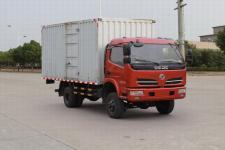東風越野廂式汽車(EQ2040XXY8EDF)