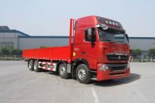 豪沃国六前四后八货车404马力18155吨(ZZ1317V466HF1L)