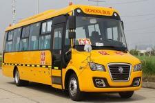 9.5米 24-56座东风小学生专用校车(DFA6958KX6S)