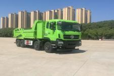 东风前四后八纯电动自卸车国五490马力(DFH3310AEV)