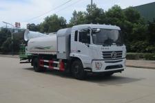 国六东风专底12吨多功能抑尘车厂家直销