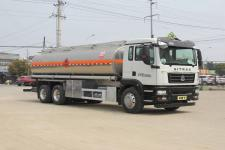 醒狮牌SLS5266GYYZ6型铝合金运油车