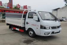 国六东风图逸桶装垃圾运输车