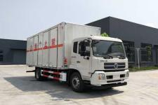 東風天錦 國六 危險品運輸車 價格 需要什么手續