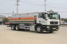 国六重汽后八轮易燃液体罐式运输车