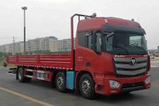 欧曼国六前四后四货车290马力14970吨(BJ1259Y6HPL-01)