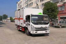 国六 福田欧马可爆破器材运输车 厂家直销 价格最低