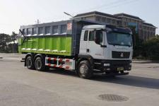 国六重汽斯卡尼亚垃圾转运车
