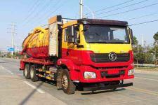 楚胜牌CSC5250GQWS6型清洗吸污车  13607286060