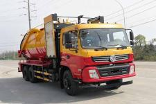 楚胜牌CSC5258GQWES6型清洗吸污车 13607286060