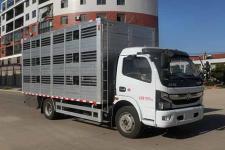国六东风大多利卡铝合金三层智能畜禽运输车价格