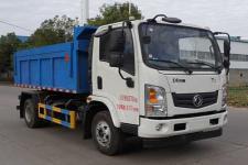 炎帝牌SZD5080ZLJ6E型垃圾转运车