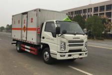 國六江鈴爆破器材運輸車