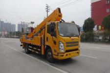 华通牌HCQ5083JGKJX6型高空作业车   13607286060